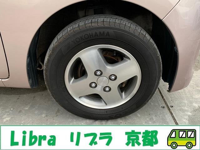 「ダイハツ」「ミライース」「軽自動車」「京都府」の中古車12