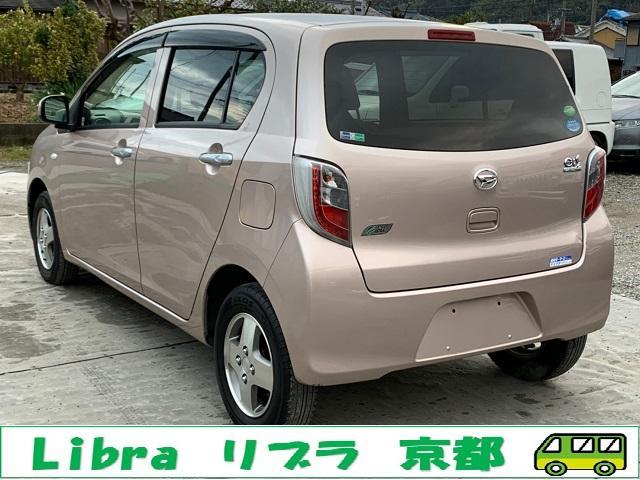 「ダイハツ」「ミライース」「軽自動車」「京都府」の中古車29