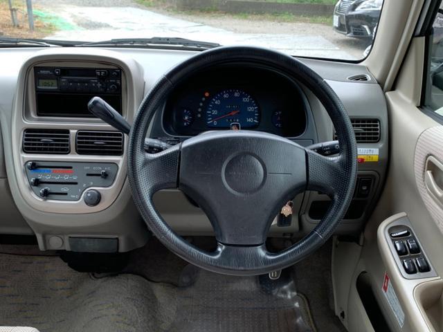 F 車検整備付/4WD/外装磨き&車内クリーニング済み/コラムオートマ/24年、26年、28年、30年・点検整備記録簿/ヘッドライトレベライザー/取扱説明書/新車保証書(4枚目)