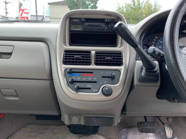 F 車検整備付/4WD/外装磨き&車内クリーニング済み/コラムオートマ/24年、26年、28年、30年・点検整備記録簿/ヘッドライトレベライザー/取扱説明書/新車保証書(7枚目)