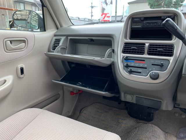 F 車検整備付/4WD/外装磨き&車内クリーニング済み/コラムオートマ/24年、26年、28年、30年・点検整備記録簿/ヘッドライトレベライザー/取扱説明書/新車保証書(9枚目)