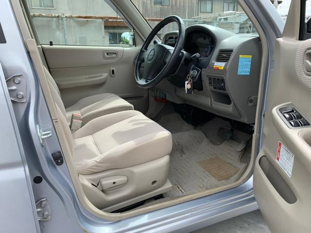 F 車検整備付/4WD/外装磨き&車内クリーニング済み/コラムオートマ/24年、26年、28年、30年・点検整備記録簿/ヘッドライトレベライザー/取扱説明書/新車保証書(15枚目)