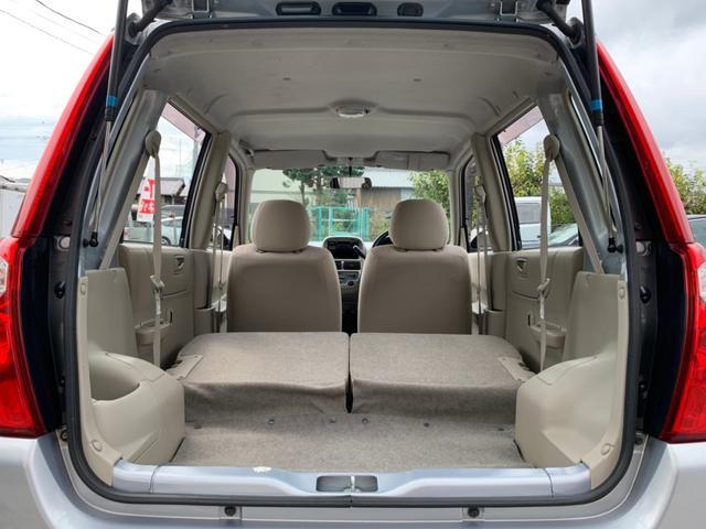 F 車検整備付/4WD/外装磨き&車内クリーニング済み/コラムオートマ/24年、26年、28年、30年・点検整備記録簿/ヘッドライトレベライザー/取扱説明書/新車保証書(68枚目)
