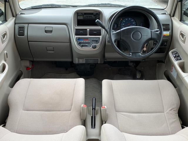 F 車検整備付/4WD/外装磨き&車内クリーニング済み/コラムオートマ/24年、26年、28年、30年・点検整備記録簿/ヘッドライトレベライザー/取扱説明書/新車保証書(69枚目)