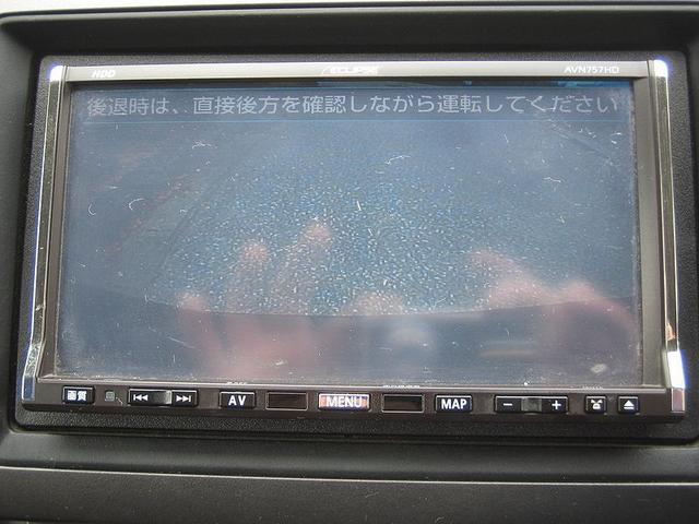 「ホンダ」「ストリーム」「ミニバン・ワンボックス」「滋賀県」の中古車10