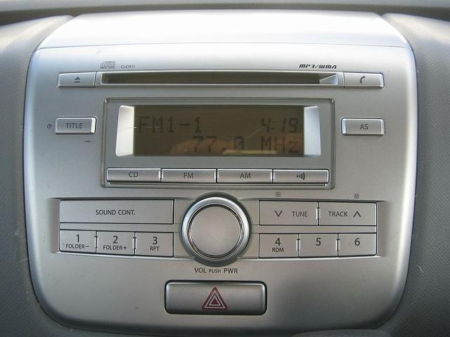 「スズキ」「ワゴンR」「コンパクトカー」「滋賀県」の中古車5