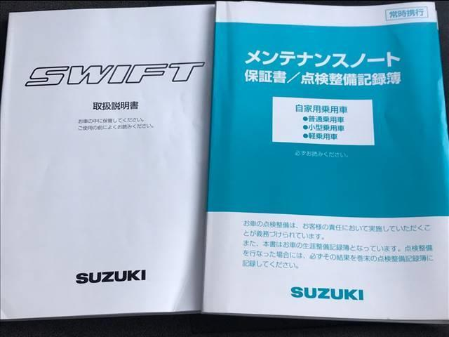 SE-Z Wエアバック ABS付 純正マット(22枚目)