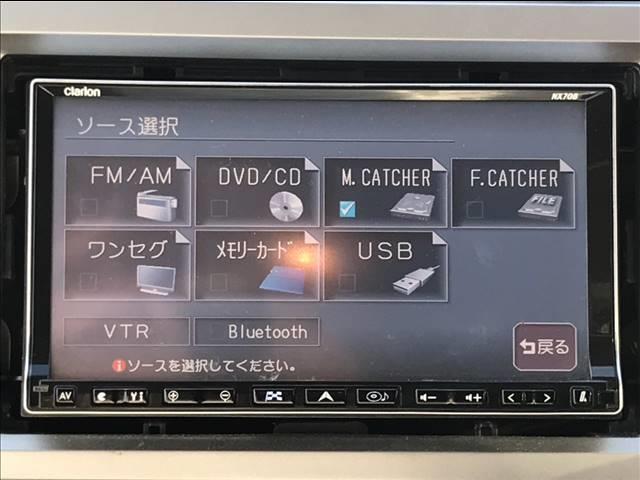 G 社外HDDナビ CD・DVD キーレス(12枚目)