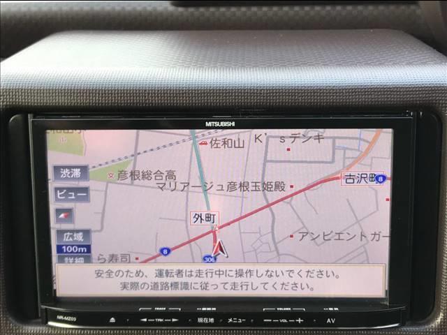 Y 社外メモリーナビ ワンセグTV bluetooth(22枚目)