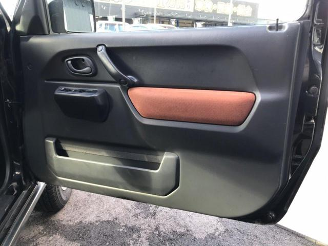 ランドベンチャー 5速MT 4WD ターボ シートヒーター(30枚目)