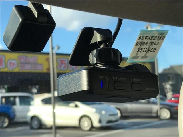 ドライブレコーダー付きですので、もしもの事故の際に映像・音声などが記録され役立ちます!