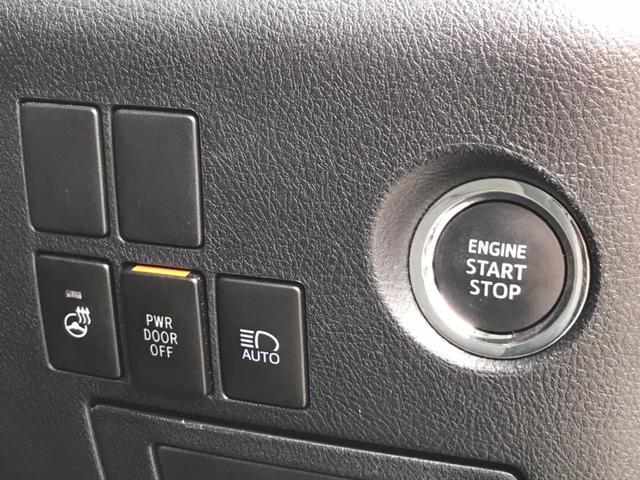 2.5Z Gエディション 純正10インチメモリーナビ フルセグ地デジTV 黒革エアーシート 助手席&セカンドシートオットマン 純正12.8インチフリップダウンモニター レーダークルーズコントロール プリクラッシュセーフティ(20枚目)