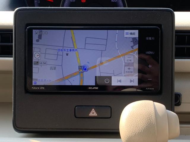 ハイブリッドFX ユーザー買取車 イクリプスAVN-R7W フルセグ地デジTV ブルートゥース ヘッドアップディスプレイ アイドリングストップ スマートキー&プッシュスタート バックカメラ オートライト(12枚目)