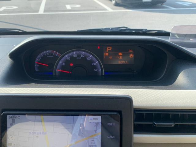 ハイブリッドFX ユーザー買取車 イクリプスAVN-R7W フルセグ地デジTV ブルートゥース ヘッドアップディスプレイ アイドリングストップ スマートキー&プッシュスタート バックカメラ オートライト(13枚目)