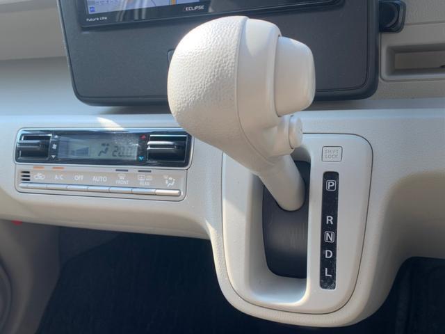 ハイブリッドFX ユーザー買取車 イクリプスAVN-R7W フルセグ地デジTV ブルートゥース ヘッドアップディスプレイ アイドリングストップ スマートキー&プッシュスタート バックカメラ オートライト(14枚目)