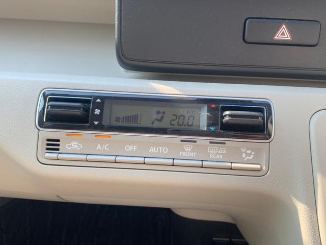 ハイブリッドFX ユーザー買取車 イクリプスAVN-R7W フルセグ地デジTV ブルートゥース ヘッドアップディスプレイ アイドリングストップ スマートキー&プッシュスタート バックカメラ オートライト(15枚目)