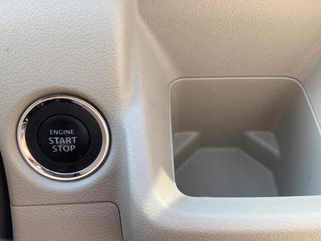 ハイブリッドFX ユーザー買取車 イクリプスAVN-R7W フルセグ地デジTV ブルートゥース ヘッドアップディスプレイ アイドリングストップ スマートキー&プッシュスタート バックカメラ オートライト(16枚目)