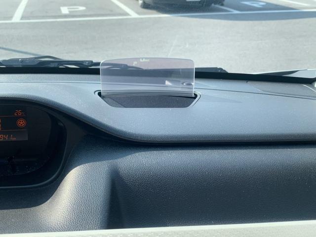ハイブリッドFX ユーザー買取車 イクリプスAVN-R7W フルセグ地デジTV ブルートゥース ヘッドアップディスプレイ アイドリングストップ スマートキー&プッシュスタート バックカメラ オートライト(20枚目)