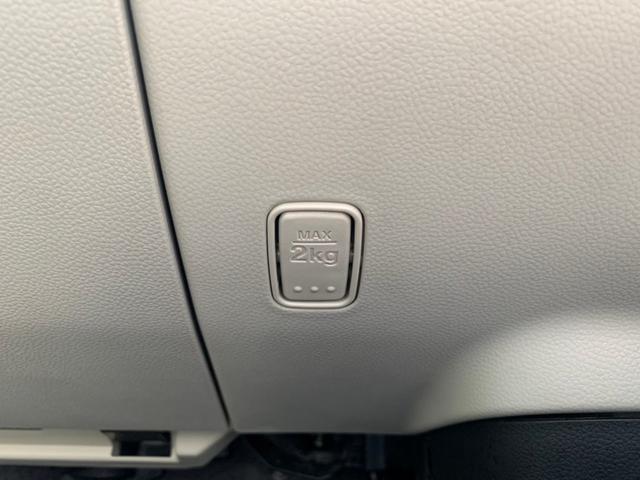 ハイブリッドFX ユーザー買取車 イクリプスAVN-R7W フルセグ地デジTV ブルートゥース ヘッドアップディスプレイ アイドリングストップ スマートキー&プッシュスタート バックカメラ オートライト(25枚目)