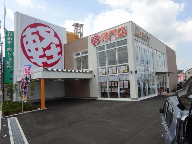 G・Lホンダセンシング(11枚目)