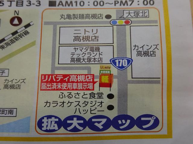 E 届出済未使用車 キーレス 電動格納式ドアミラー(17枚目)