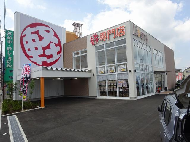 G・Lホンダセンシング(16枚目)
