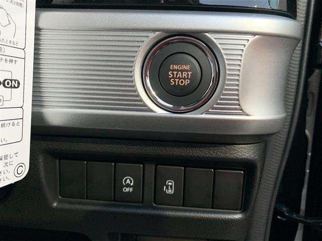 ハイブリッドGS 届出済未使用車 禁煙車 衝突軽減ブレーキ(20枚目)