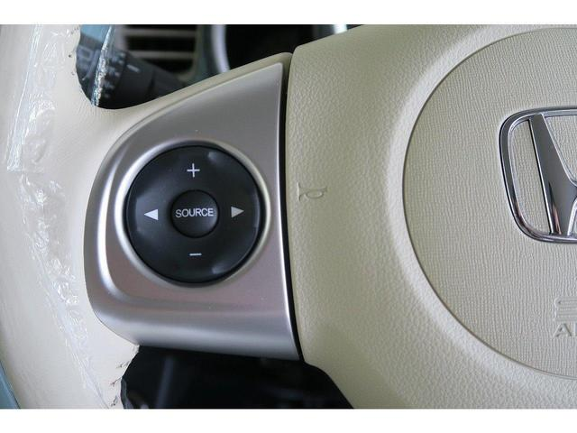 ホンダ N-BOXスラッシュ G・Lインテリアカラーパッケージ 届出済未使用車