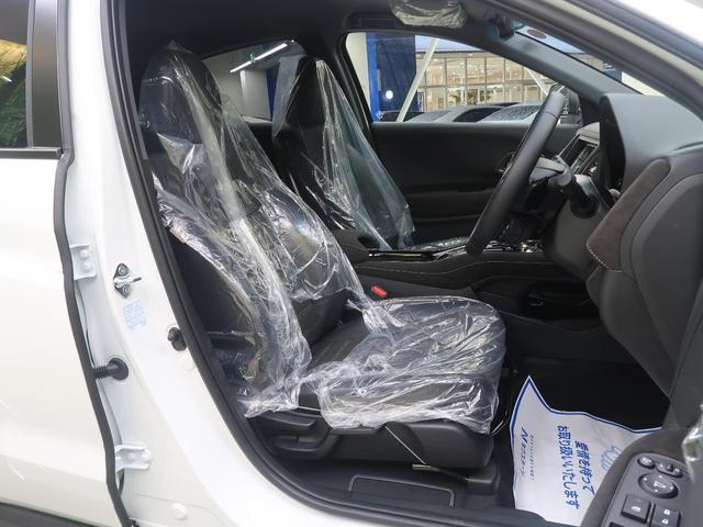 ホンダ ヴェゼル ハイブリッドRS・ホンダセンシング 未使用車 ハーフレザー