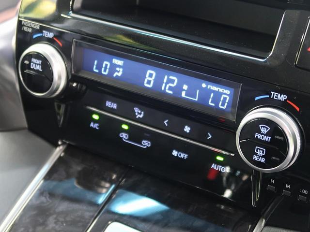 トヨタ ヴェルファイア 2.5Z 新車 後期 セーフティセンス 両側電動ドア LED
