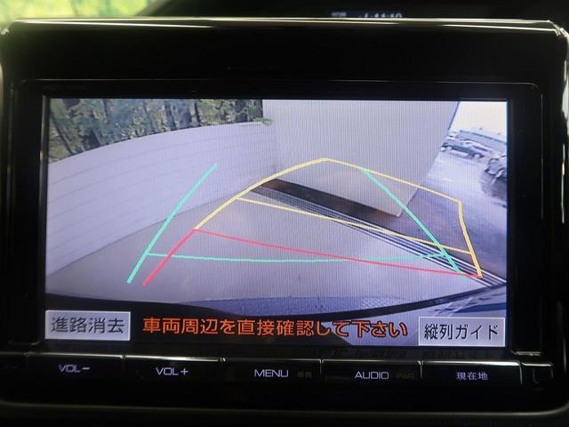 ZS 両側電動ドア 純正9型ナビフルセグ LEDヘッド(4枚目)