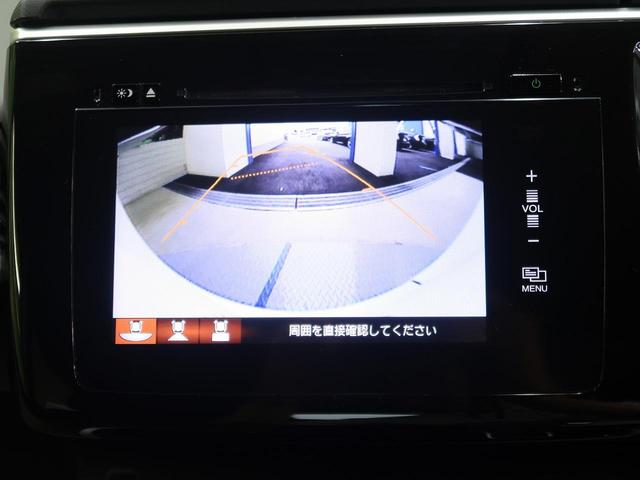 ホンダ ステップワゴン G・EX ホンダセンシング 純正HDDナビ