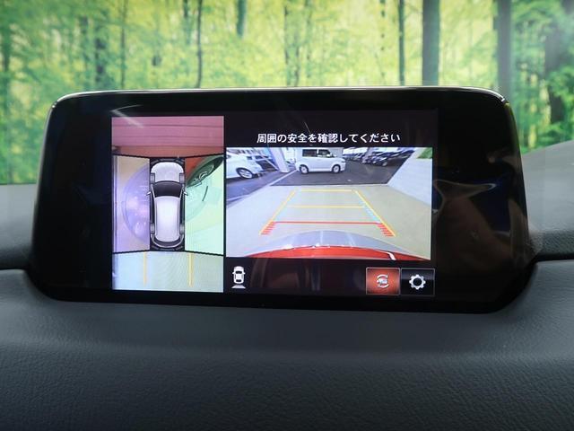 マツダ CX-5 XD プロアクティブ 登録済未使用車 全方位カメラ