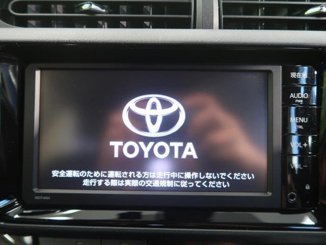 トヨタ アクア S フルオートエアコン イモビライザー