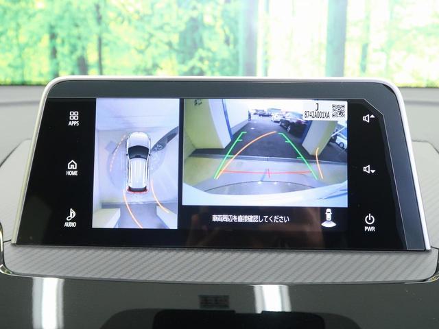 Gプラスパッケージ 登録済未使用車 衝突軽減装置(4枚目)