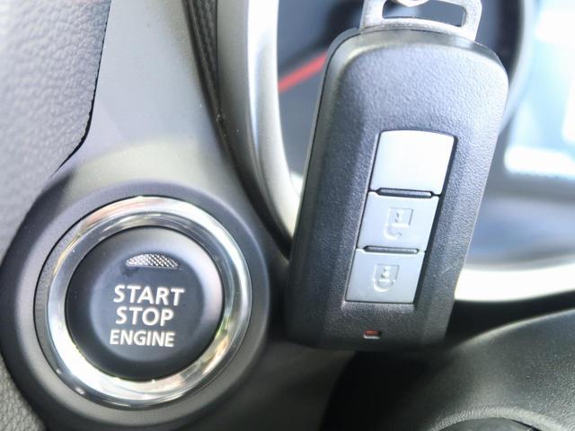 Gプラスパッケージ 登録済未使用車 衝突軽減装置(9枚目)