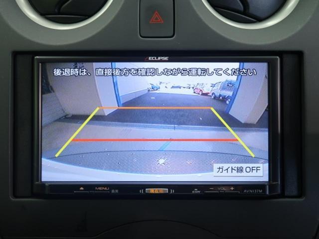 ☆バックモニターも付いていますので、後方確認や車庫入れも安全・快適です☆