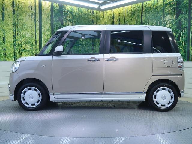 Gメイクアップリミテッド SAIII 届出済未使用車(16枚目)