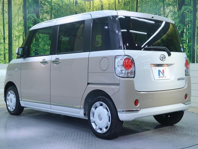 Gメイクアップリミテッド SAIII 届出済未使用車(19枚目)