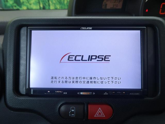 X 衝突被害軽減 電動スライド SDナビ バックカメラ(3枚目)