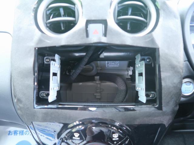 e-パワー X 登録済未使用車 衝突軽減システム(3枚目)