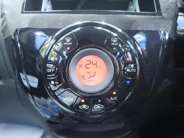 e-パワー X 登録済未使用車 衝突軽減システム(7枚目)