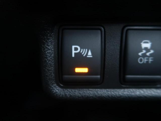 e-パワー X 登録済未使用車 衝突軽減システム(8枚目)