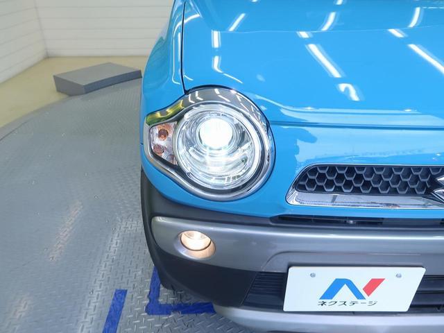 【HIDヘッドライト】従来のハロゲンヘッドライトよりも明るく白いヘッドライトです!安全運転を手助けしてくれます。