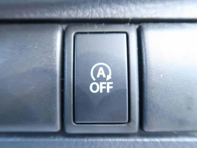 【アイドリングストップ】信号待ちなどでガソリンの無駄遣いを解消する機能です。エンジンが勝手に切れて、フットブレーキを緩めるとエンジンがかかります!実はこのスイッチ一つで機能のON/OFFができます♪