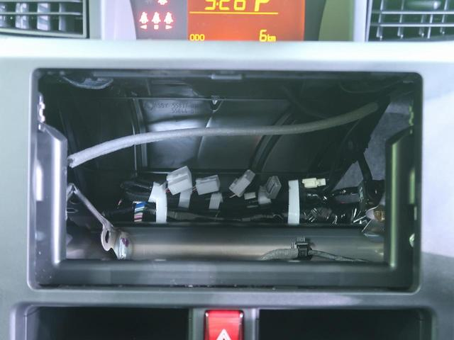X S 登録済未使用車 衝突軽減 アイドリングストップ(3枚目)