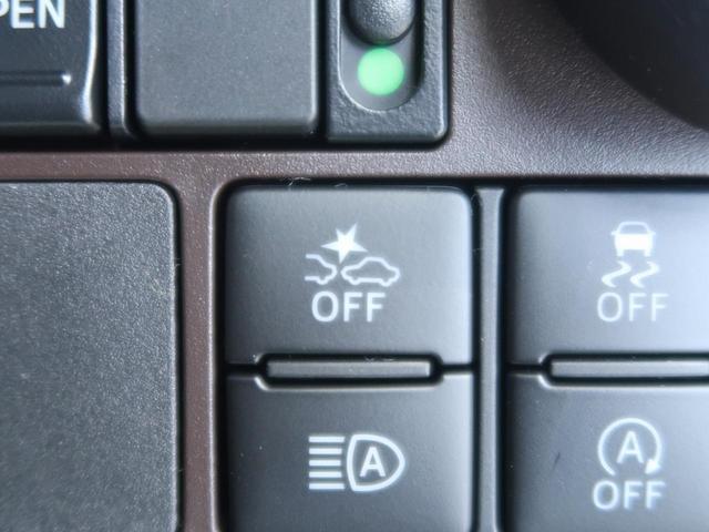 X S 登録済未使用車 衝突軽減 アイドリングストップ(4枚目)