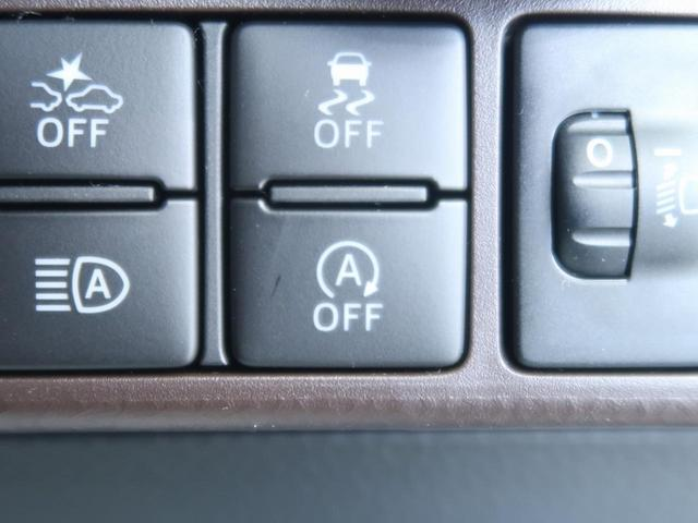 X S 登録済未使用車 衝突軽減 アイドリングストップ(6枚目)