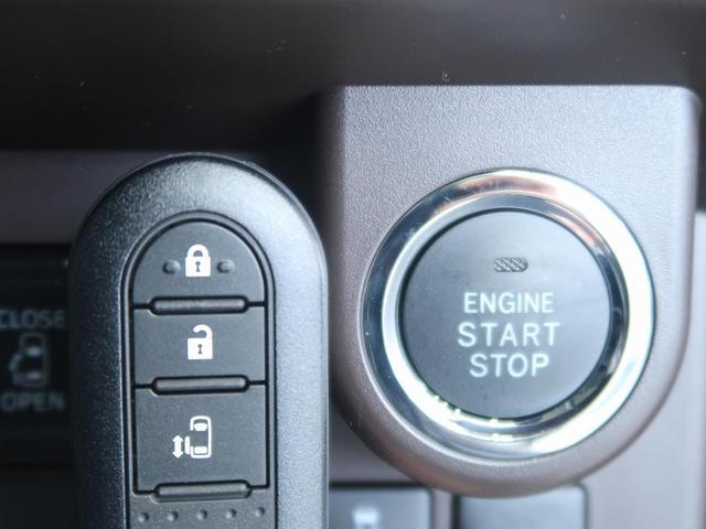 X S 登録済未使用車 衝突軽減 アイドリングストップ(8枚目)