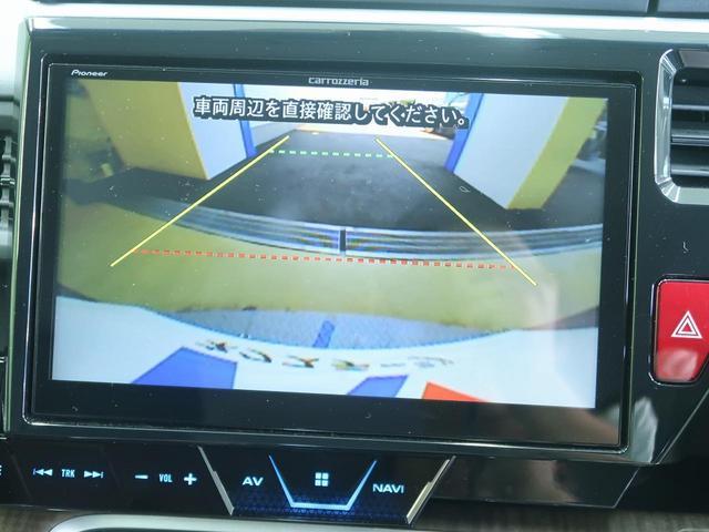 G・EX ホンダセンシング 9型SDナビ フルセグ(4枚目)